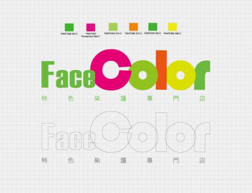 改變沙龍經營模式,專注染髮及網路行銷的Facecolor 斐絲染髮