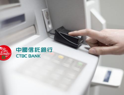 中國信託無卡提款行銷宣傳活動