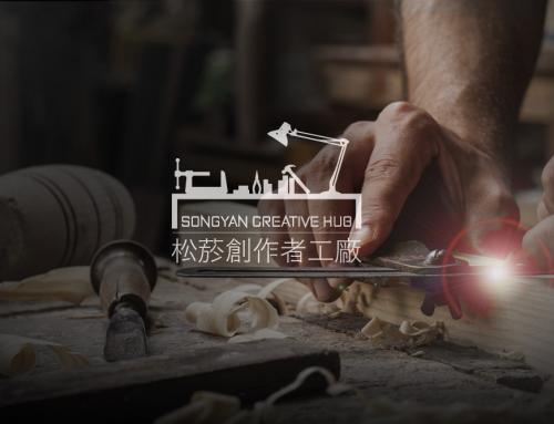 松菸創作者工廠官方網站