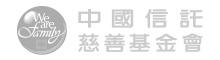 中國信託慈善基金會