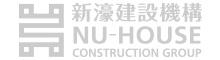 新濠建設NU-HOUSE