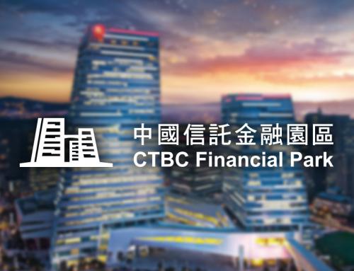 中國信託金融園區-企業網站改版