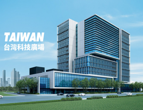 TAIWAN台灣科技廣場
