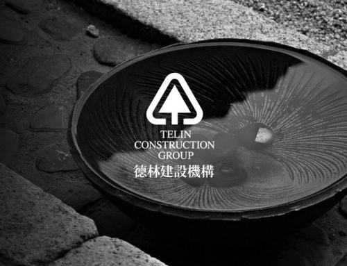 德林建設機構 官方網站