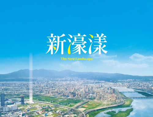 新濠漾 The New Landscape