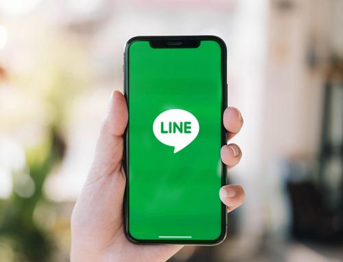 如何使用Line 官方帳號的標籤設定做分眾行銷?